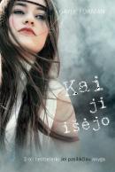 cdb_Kai-ji-isejo_z1