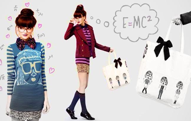 geek girl 7