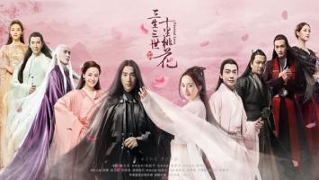 """Vaizdo rezultatas pagal užklausą """"Xianxia tv series"""""""